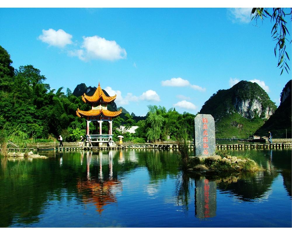 靖西鵝泉-- 又名靈泉,現稱鵝泉賂區,位于靖西縣城南6公里,風景